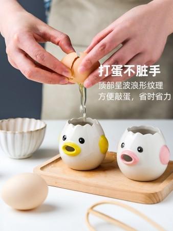 小雞陶瓷蛋清分離器可愛蛋黃蛋白分離過濾器烘焙工具烤餅乾烤蛋糕(8/1結單)