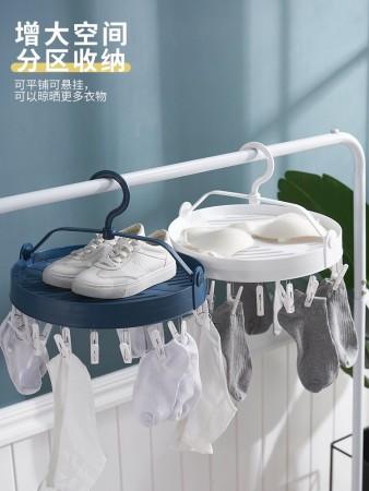 圓形可摺疊晾晒架 創意旋轉瀝水晒鞋架 多功能襪子內衣夾多頭晾衣架(每周五結單,7-14天交貨)