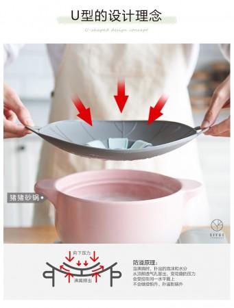 硅膠鍋蓋防湯溢出蓋子適用於18~26CM湯鍋(預購團購商品)