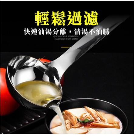 304不銹鋼隔油勺 瀝油湯勺 油湯分離器 濾油器 瀝油勺
