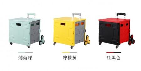 """摺疊置物拉桿車,一箱多用 """"大容量收納""""、""""小桌/椅置物""""、""""移動拖拉車"""