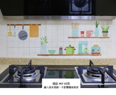 廚房卡通圖樣防油貼紙耐高溫防水防抽油煙機(預購團購商品)