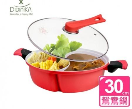 韓國didinika麥飯石不沾鴛鴦鍋30CM(團購商品)