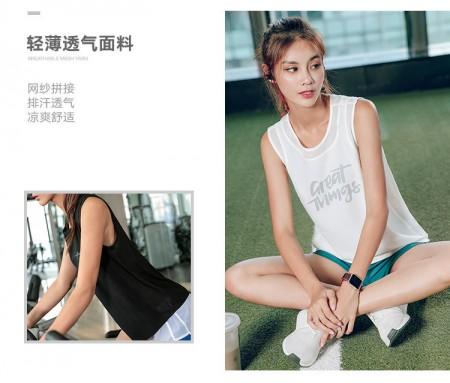 運動罩杉女健身服速乾上衣瑜伽服無袖夏薄款(團購商品)