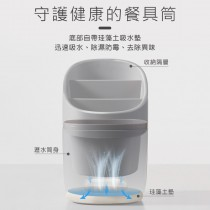 簡約風硅藻瀝水餐具收納筒(二色)團購商品