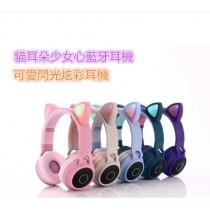 發光頭戴式耳機兒童女生貓耳朵無線藍牙音樂語音耳機