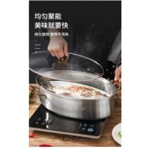 不銹鋼蒸魚神器,橢圓形蒸鍋SUS304(團購商品)
