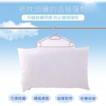 玩偶枕頭晾曬網(一包二入)(每周五結單,14~~21天寄出)