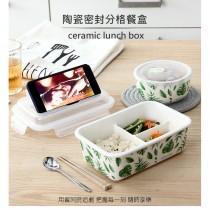 日式陶瓷分格便當盒組(預購商品)