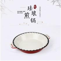 #鑄鐵琺瑯花邊雙耳煎鍋(預購商品)