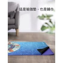 麂皮絨超薄瑜珈墊鋪巾(預購商品)