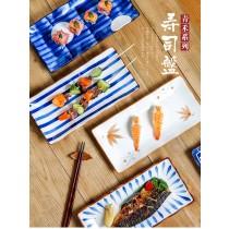 日式和風青禾系列壽司、煎魚長盤 (團購商品)
