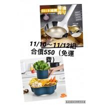 火鍋五格旋轉瀝水拼盤+304不銹鋼隔油勺(預購團購商品)