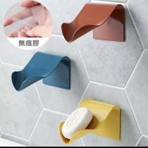 無痕肥皂架(預購團購商品)14~21天寄出