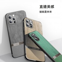 超美的木紋手機殼蘋果專用,搭贈鋼化膜(預購團購商品)